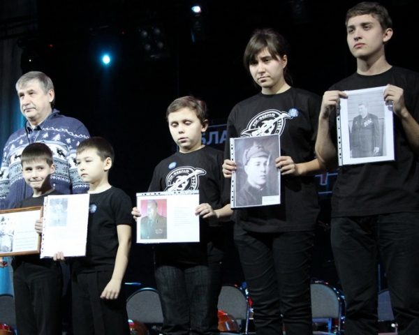 XXIV Областной фестиваль-конкурс рок-музыки «Рок-февраль – 2015»